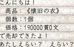 Nol100103c.jpg