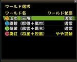 Nol100324l.jpg