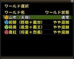 Nol100327a.jpg