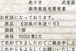 Nol100406a.jpg
